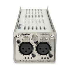 HelixNet 2-Wire Interface Module